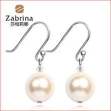 2013 new 925 sterling silver crystal earrings hypoallergenic Korea Tridacna shell beads pearl earring