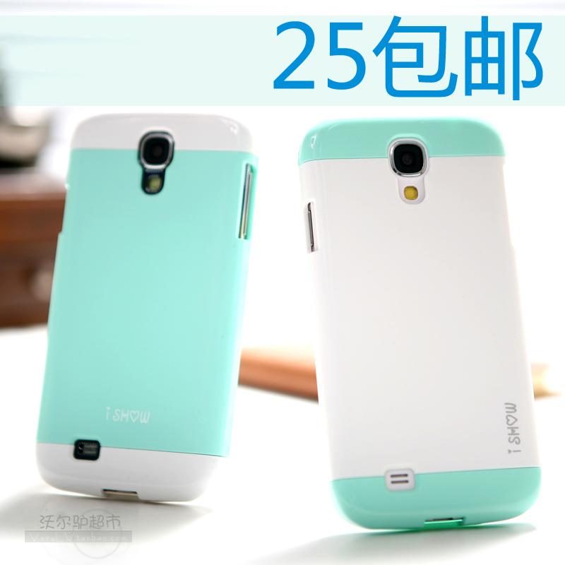 Чехлы, Накладки для телефонов, КПК Hit color Samsung Galaxy S4 I9500