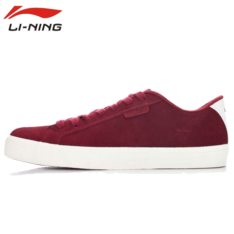 包邮 Li Ning official authentic new style men's classic shoes lining Board shoes ALCH043-2-3-4-5