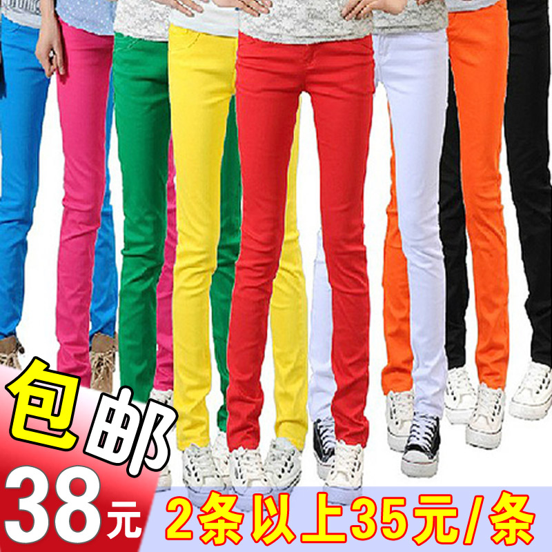 2013 Korean plus size women's clothing color Candy-colored pencil pants feet pants elastic thin base casual women's pants