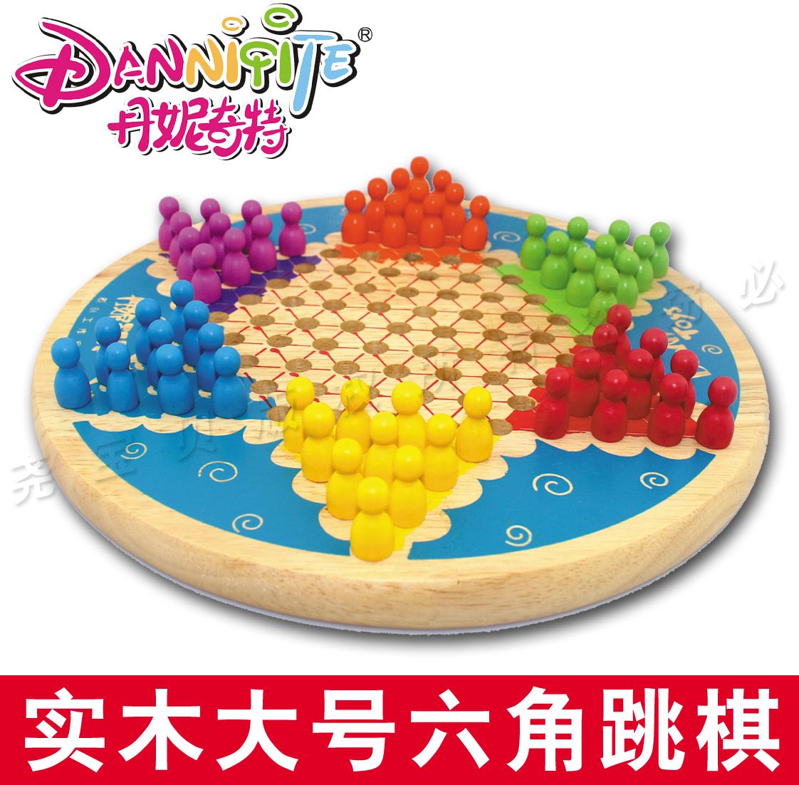 跳棋 丹妮奇特六角棋跳棋大号巧之木制彩色益智早教儿童趣味玩具图片