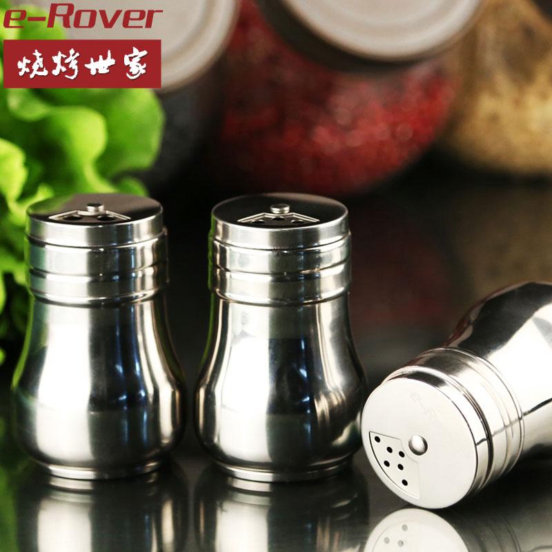 烧烤世家 不锈钢调料罐 户外烧烤配件工具 调味瓶厨房用品调味罐