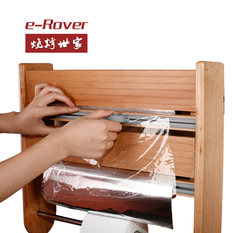 Мебель для улицы и пикников E/rover Ls/420001 E-rover / barbecue family