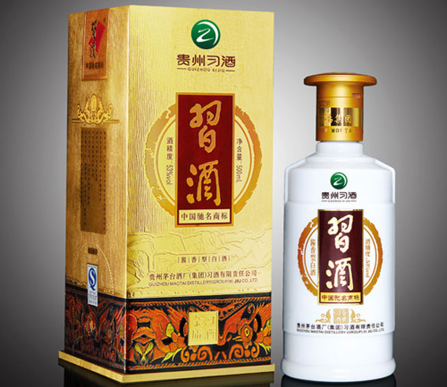 Moutai  53 500ml
