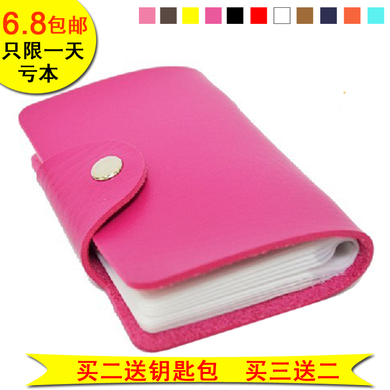 Korean new ladies bags candy color/card bank card holder men's anti-consumer card business card holder