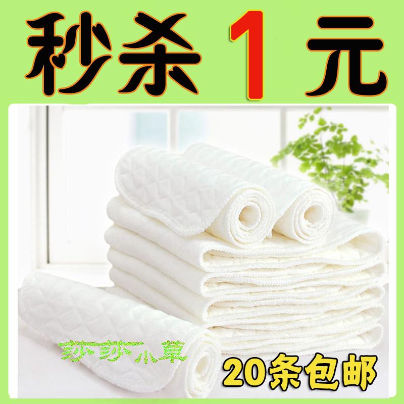 生态棉宝宝尿布 婴儿全棉尿片 新生儿纯棉尿布 柔软吸水性强