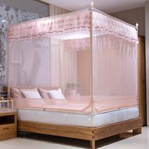 蚊帐三开门拉链方顶坐床式蒙古包1.5m床蚊帐 1.8m床双人家用