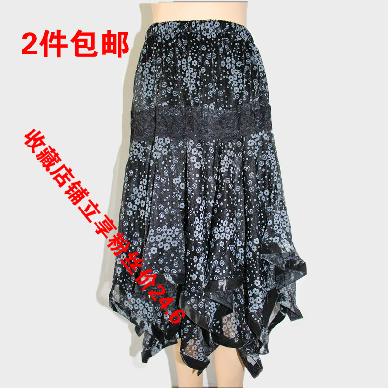 Mothers lace skirts