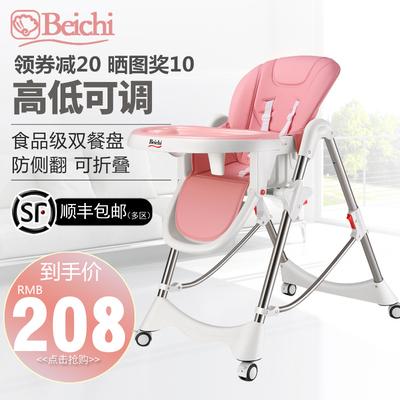 贝驰餐椅哪款好