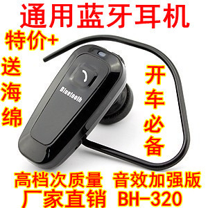 Bluetooth Гарнитура Other Bluetooth headset  BH320 Iphone4s HTC
