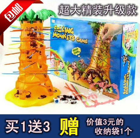 包邮 Mattel board game tipping monkey going down toys and parent-child interaction send bag