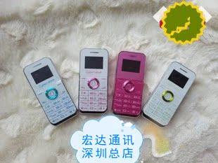 Китайский бутик телефонов Made in China  N2 MP3