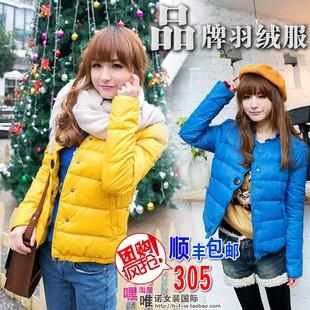 冬装新款欧时力专柜正品代购花边修身短款女羽绒服1125332340