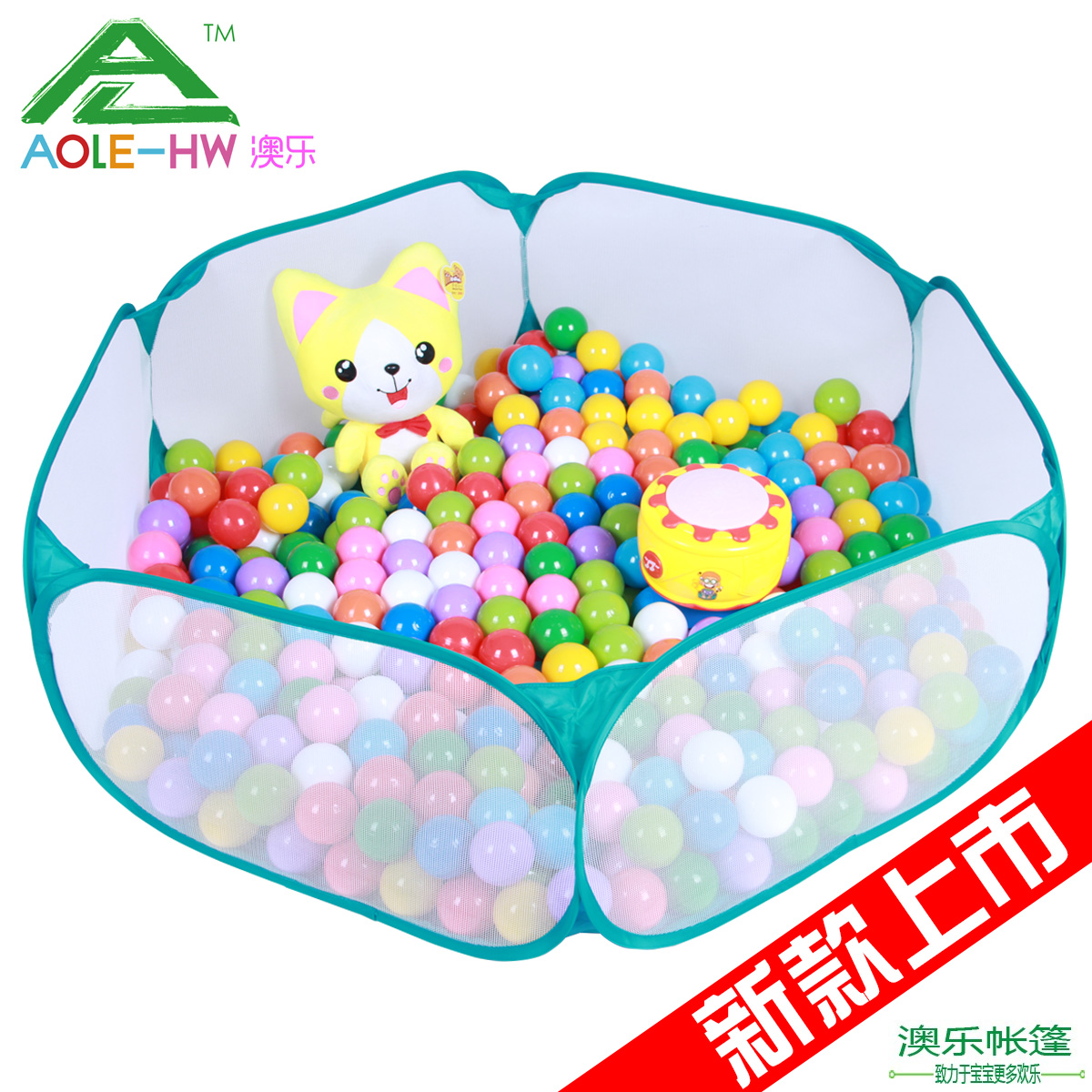 International Children ' s Day gifts Australia Post children's tent toy marine ball baby wave pool 0-1-aged