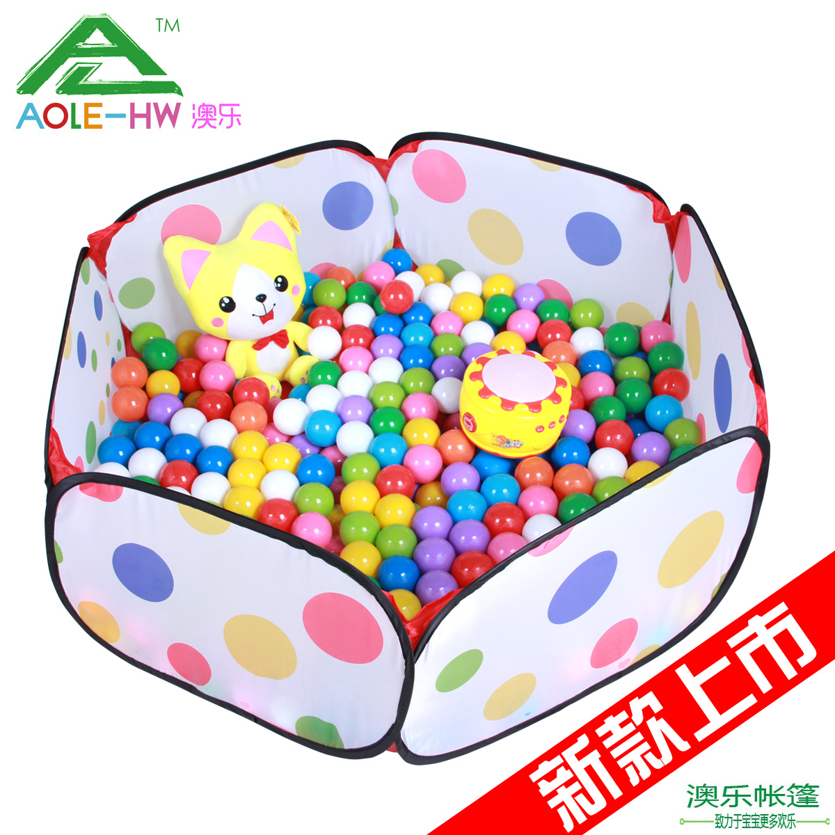 International Children ' s Day gifts Australia 包邮 tent toy baby marine ball pool games for children 0-1-2