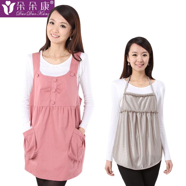 孕妇防辐射服孕妇装防辐射100%银肚兜孕妇装正品防辐射服银纤维衣