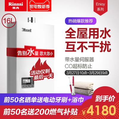 杭州林内热水器专卖店