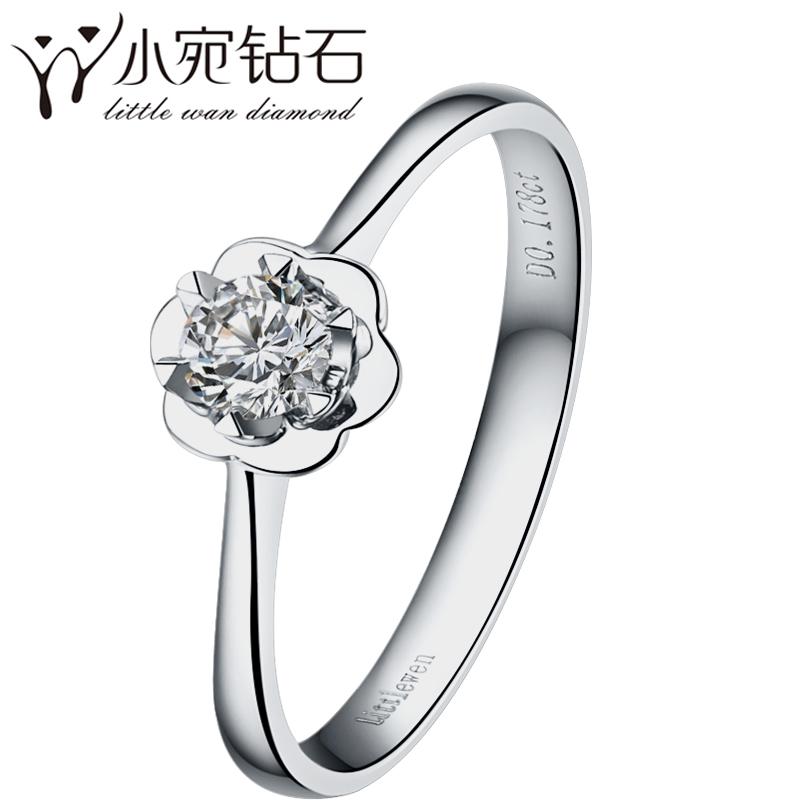 钻戒 正品专柜/18k女式结婚戒指 结婚季七夕特价 小宛钻石r0042