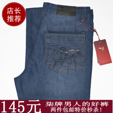 Spring and summer SEVEN trousers thin 2013 new seven brand casual pants genuine boys' trousers Straight Slim Qipai Men Free