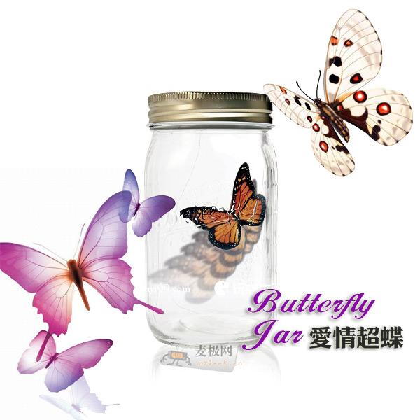 сувенирная бутылка Ультра бабочка желает бутылка пакет электронной почты recesky бабочка банку любовь творческие подарки