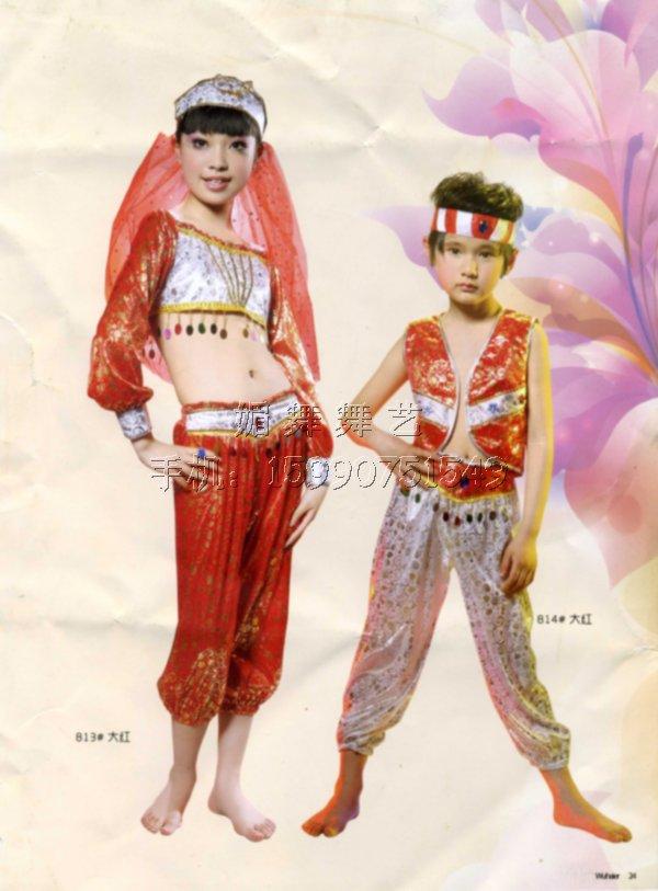 幼儿阿拉伯演出服装 民族服 儿童节日表演舞蹈服饰