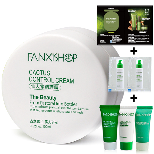 Fanxishop fanqian conditioning cream face massage cream 100ml moisturizing massage cream scrub blackheads