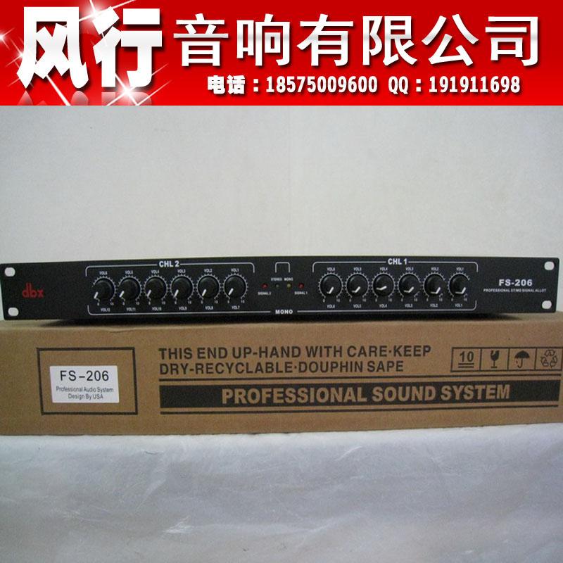 Аудио разветвитель DBX  FS