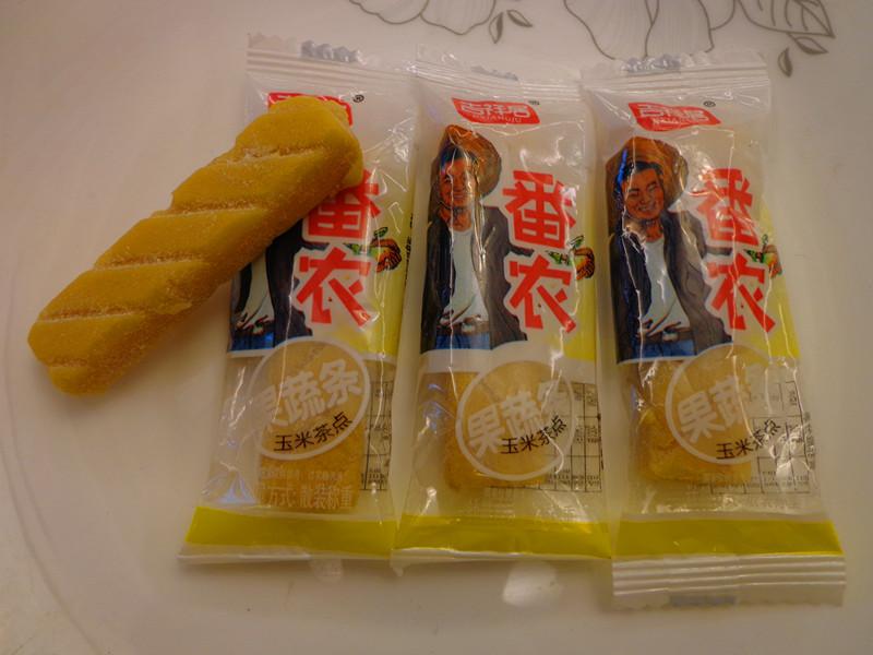 吉祥居 散装 番农 果蔬条 玉米茶点 专利零食 特色喜糖 添加蜂蜜