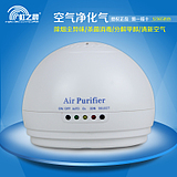 Genuine Rainbow morning removing formaldehyde smell and smoke Home Air Purifier ozone anion fresh air