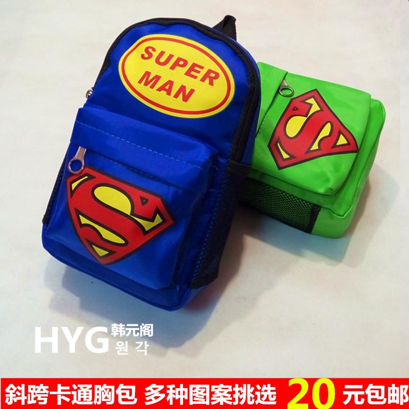 儿童胸包新款韩版男童女孩旅游休闲包小孩子背包学生斜挎包潮春游