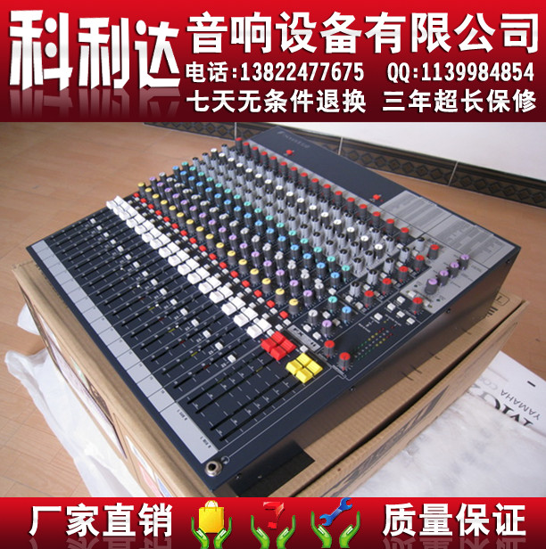 Микшер Soundcraft  FX16II 16