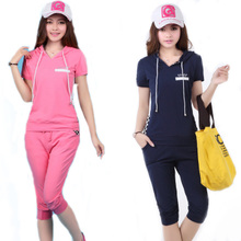 2013 summer new junior high school students girls school uniforms sweater sports and leisure suit 11