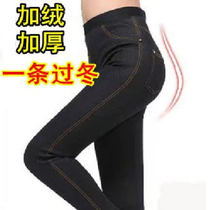 Леггинсы Зимние брюки добавить что плюш мягкий искусственный джинсовые леггинсы женщин похудения ярдов теплые штаны брюки для женщин осень/зима