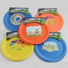 Authentic jie of the frisbee Children frisbee cloth security a frisbee The kindergarten toy Non-toxic environmental protection