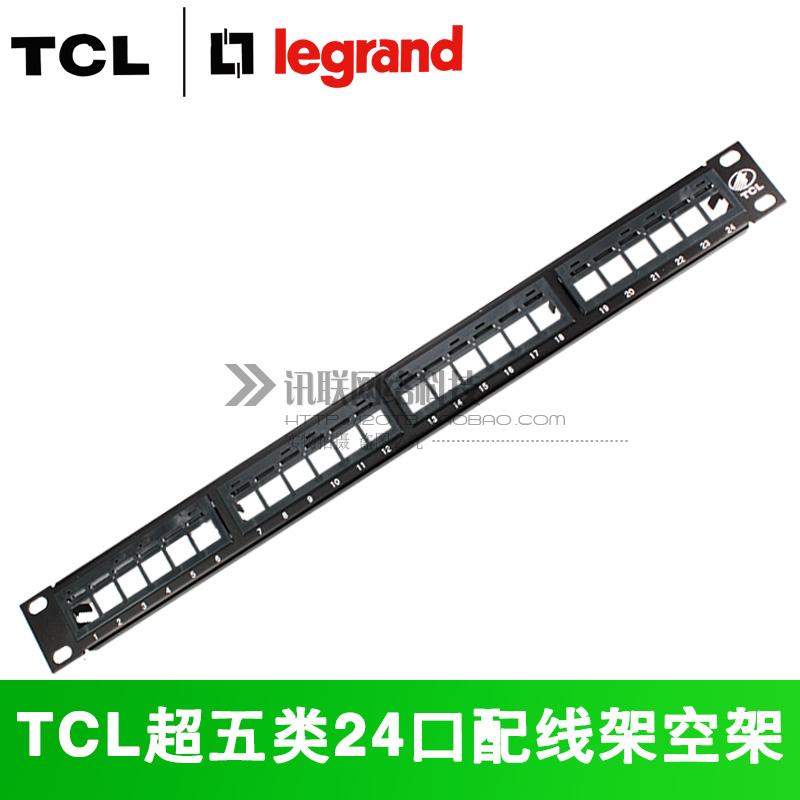 Монтажное оборудование TCL  24