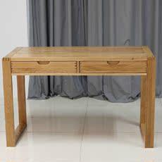 Стол Genji wooden language 1.2