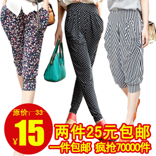 Poly pants for summer ice seven parts, Harlan sold NET female Korean boom Spring plus size tall thin waist bloomers