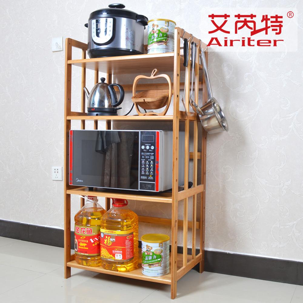 艾芮特厨房置物架楠竹微波炉架 多功能实木层架储物架收纳架特价