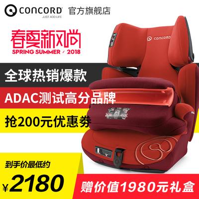 concord儿童座椅怎么样,康科德安全座椅官网