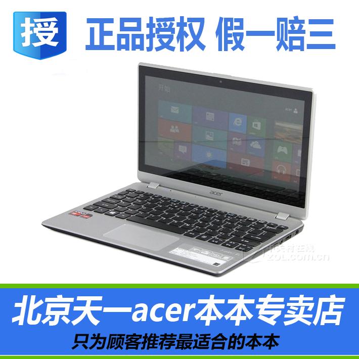 ноутбук Acer AO725-C7Ckk V5-131-B9872G50nkk AOD271 Acer / Acer