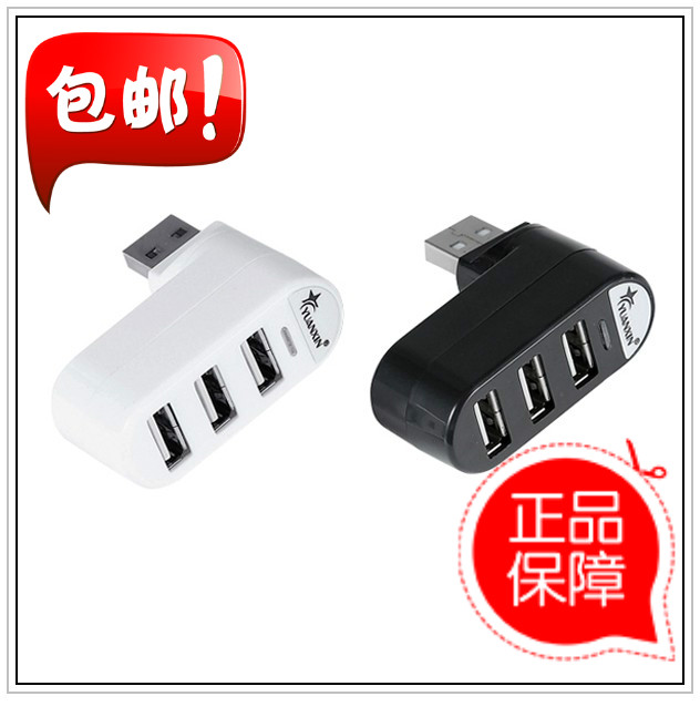 USB-хаб Source Hin  USB HUB Usb