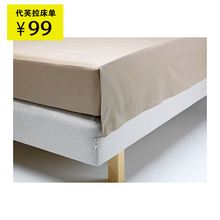 Mixer in guangzhou shenzhen appropriate furniture pieces bought IKEA generation fulla cotton cotton sheets (240 x260 cm)