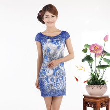Lan smoke 2013 new summer summer dress vintage short paragraph cheongsam improved fashion summer dress everyday