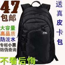 李宁双肩包男 背包 女韩版潮 书包中学生 双肩背包电脑包旅行包邮