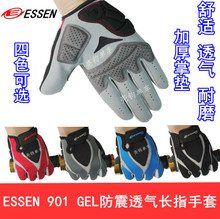 Quality goods bag mail Germany ESSEN901 long gloves/G - 901 refers to all the gloves cycling gloves and comfortable