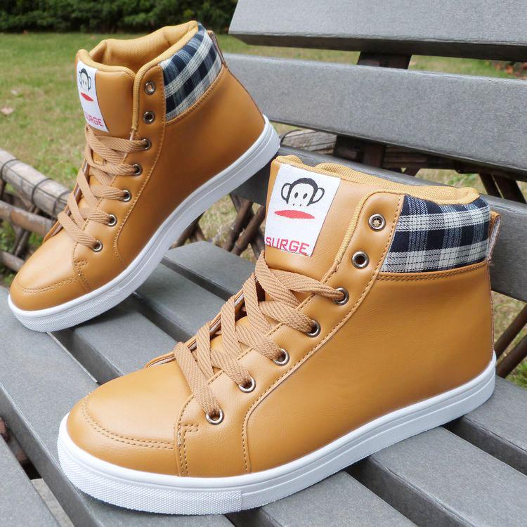 Цвет: Обувь 1261 желтый коричневый и увеличение pad