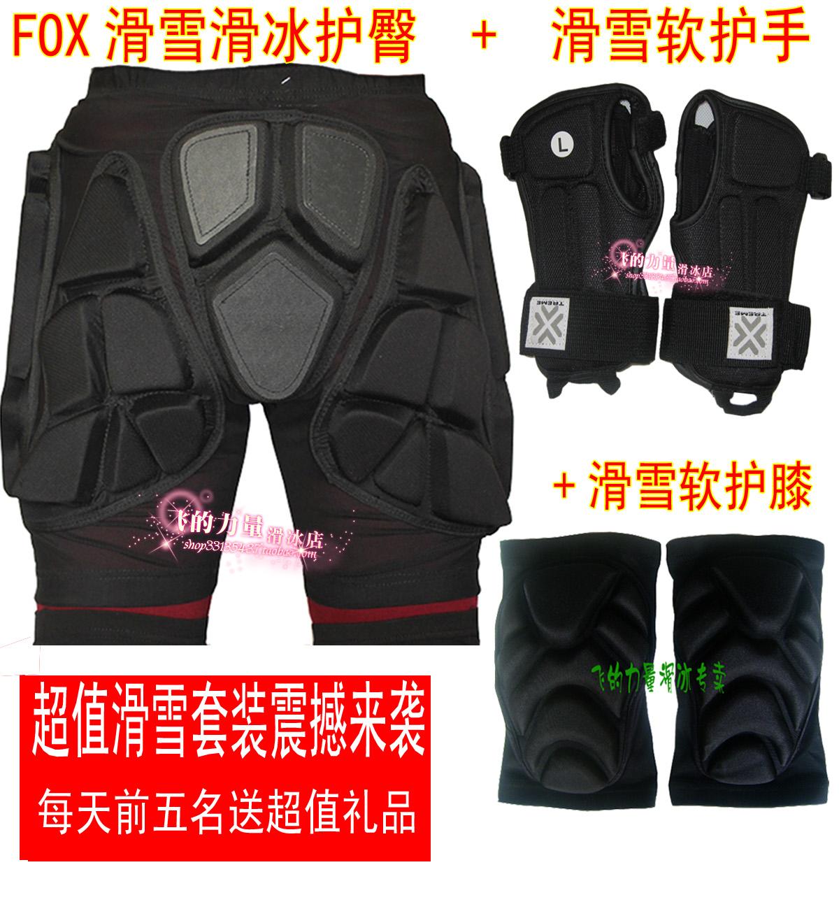 Защитное снаряжение для сноуборда Фокс, Сноубординг один пеленки пеленки с мягкие руки снега Хоккей брюки + колена колодки фигурная скобка взрослые дети костюм мешок почта