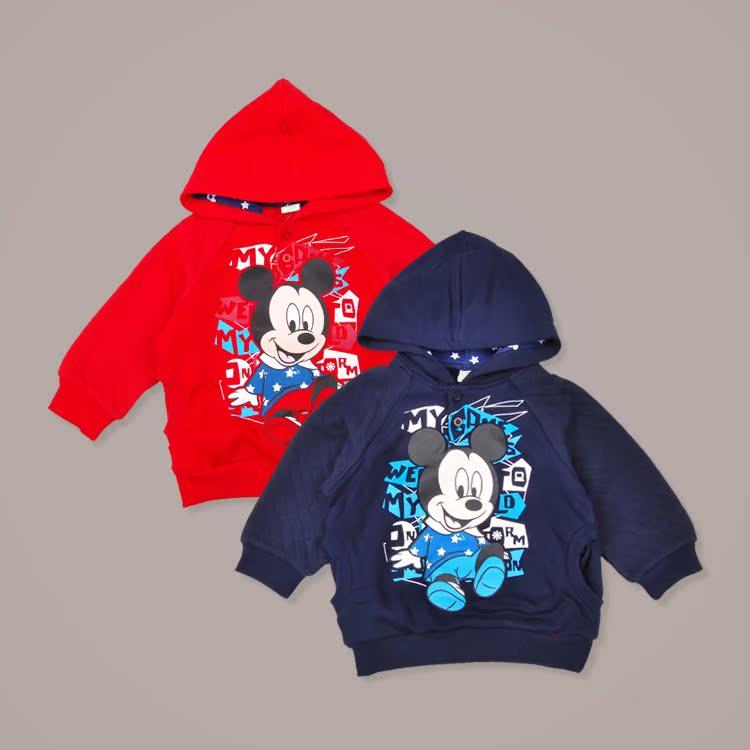 Толстовка детская Les enphants 0833010221 Disney2013