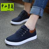 韩版磨砂皮低帮鞋