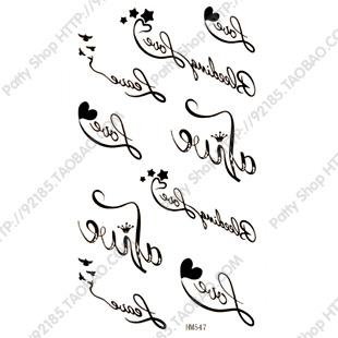 防水纹身贴纸 英文字母长条 性感红唇 五角星 等多种图案任意挑